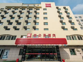 ibis Lanzhou Dongfanghong Plaza Hotel