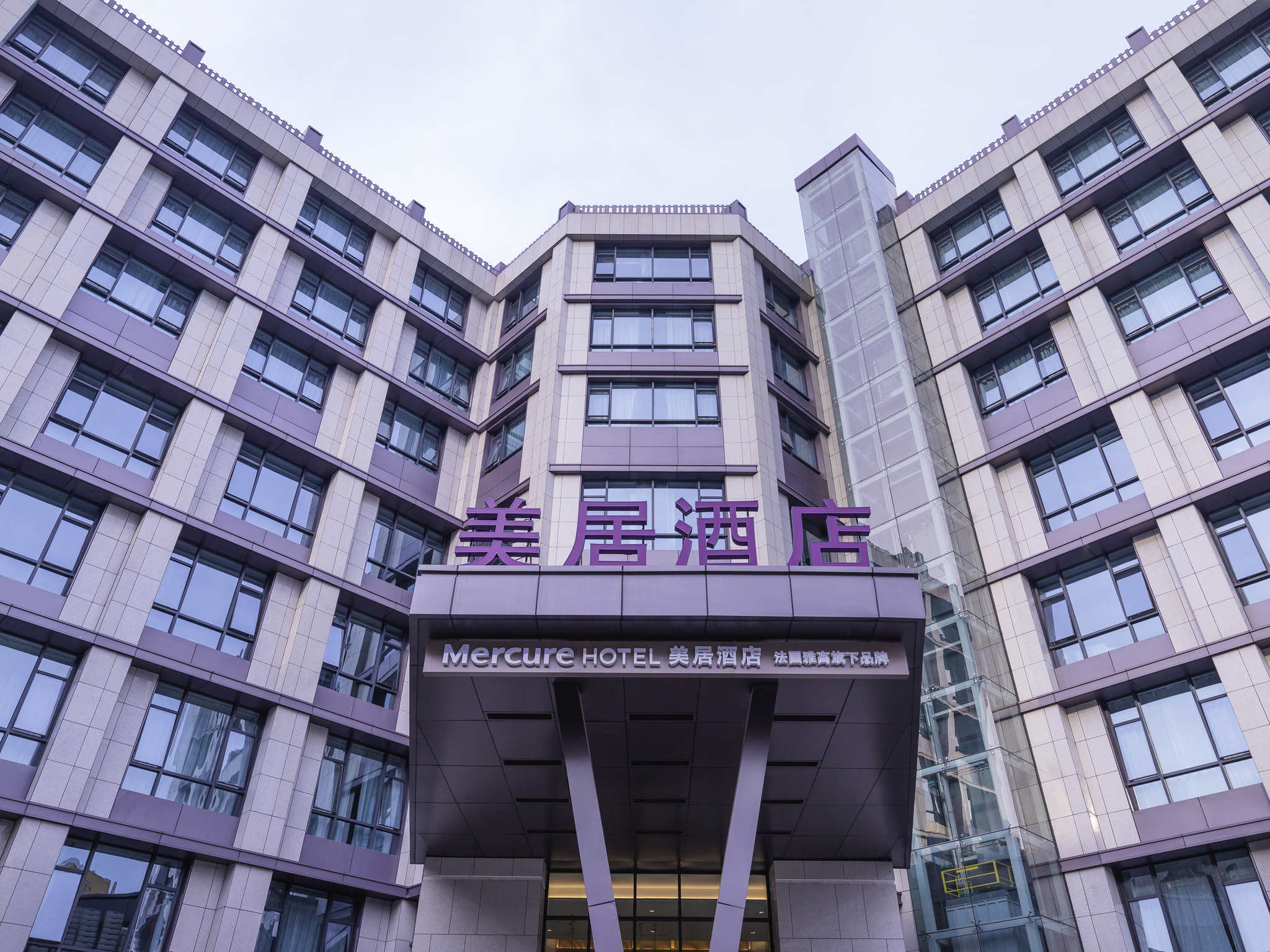 Hotel – Station Mercure Xiangyang