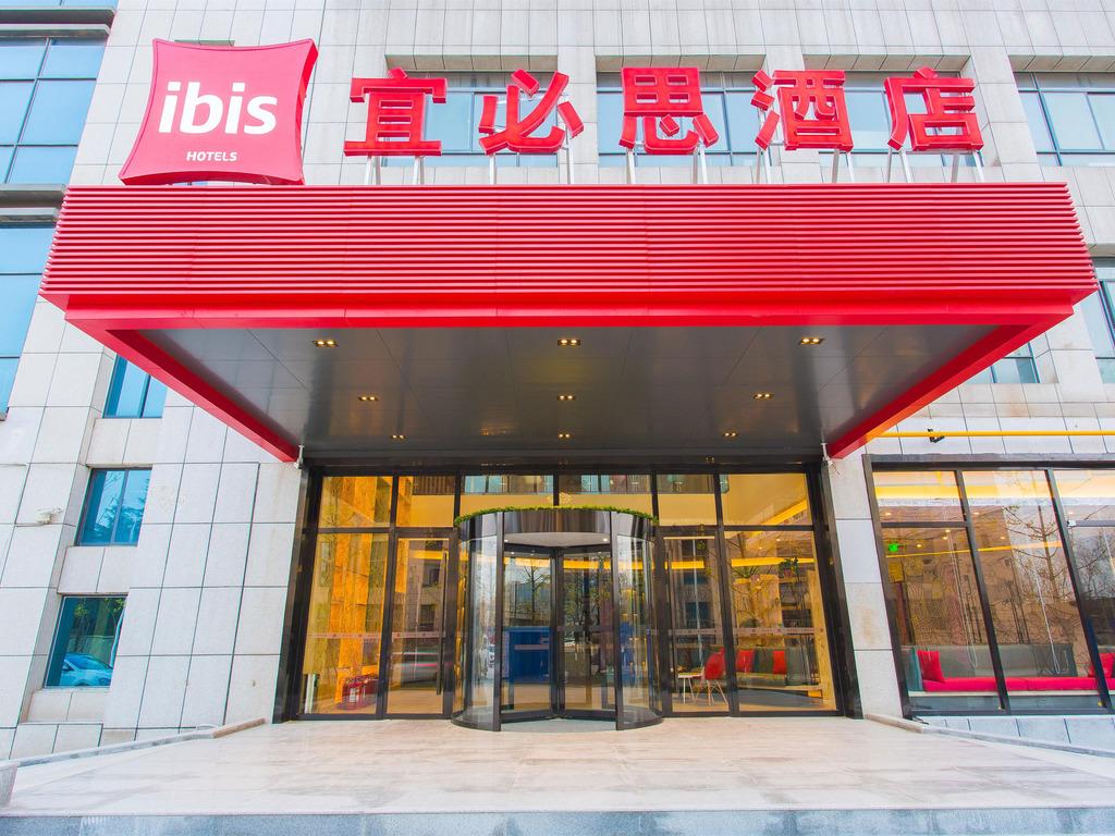 Ibis Baoji Hi-Tech Zone Hotel
