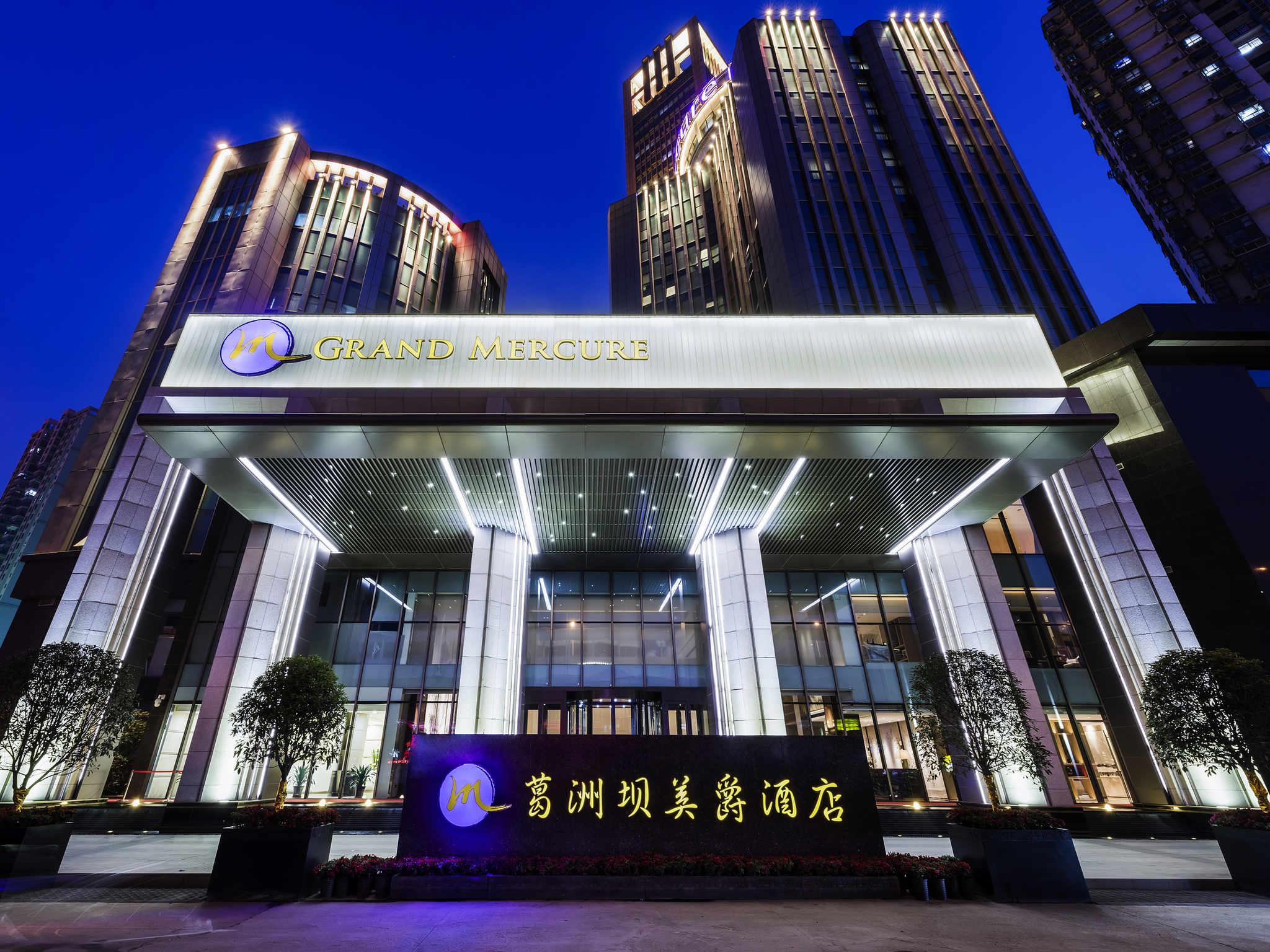โรงแรม – Grand Mercure Wuhan Qiaokou