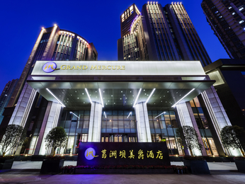 Grand Mercure Wuhan Qiaokou
