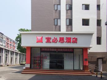 ibis Beijing Tiantandongmen Metro Station Hotel