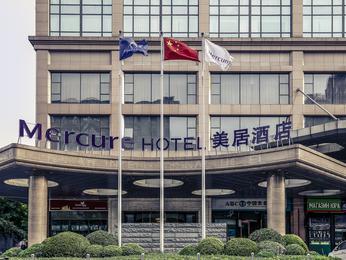 Mercure Beijing CBD (Opening September 2018)
