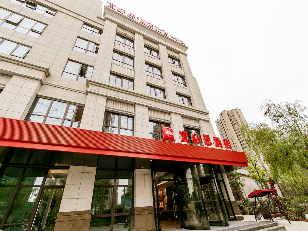 Ibis Haimen South Changjiang Rd Hotel