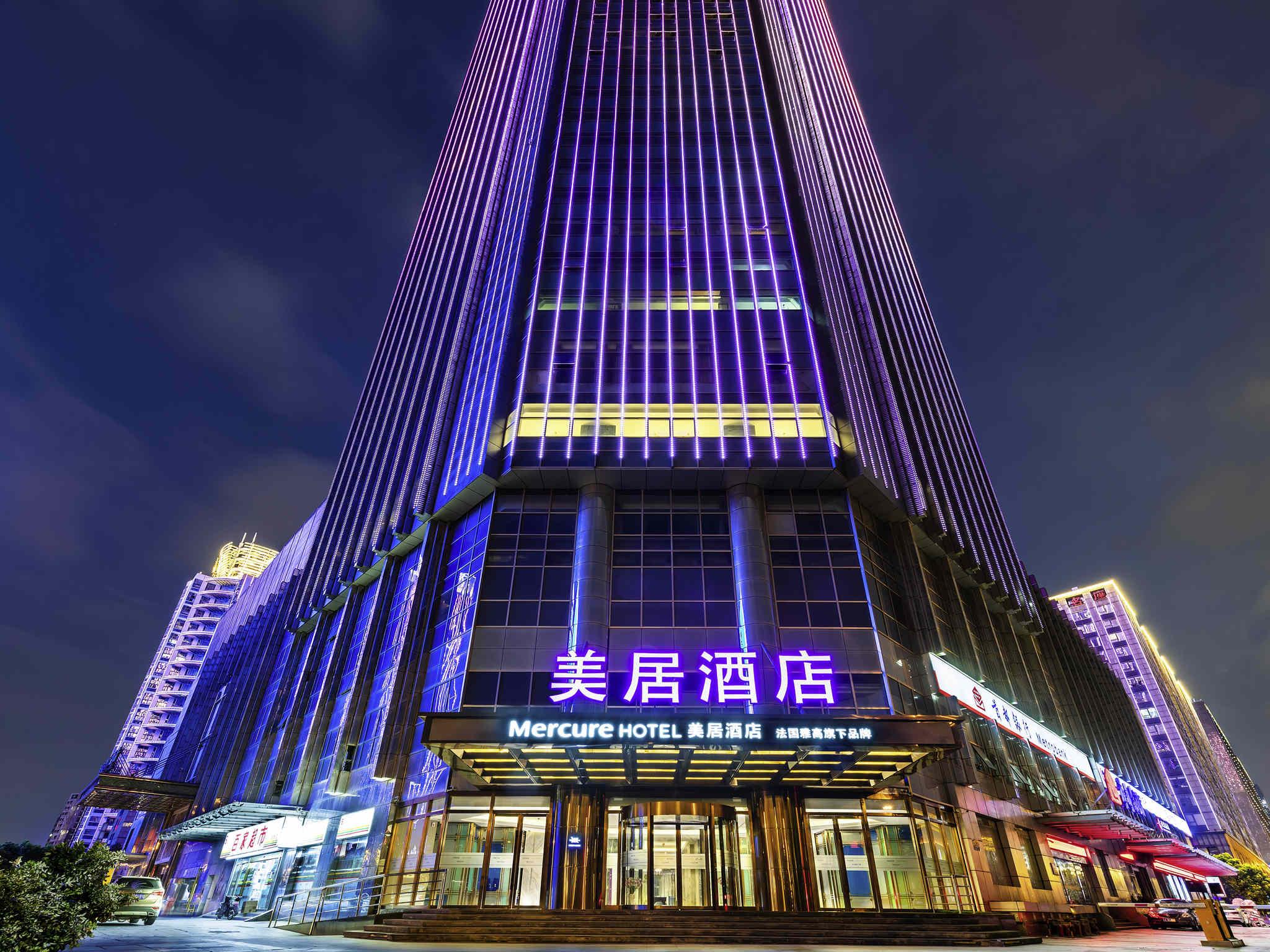 酒店 – 南京奥体中心美居酒店