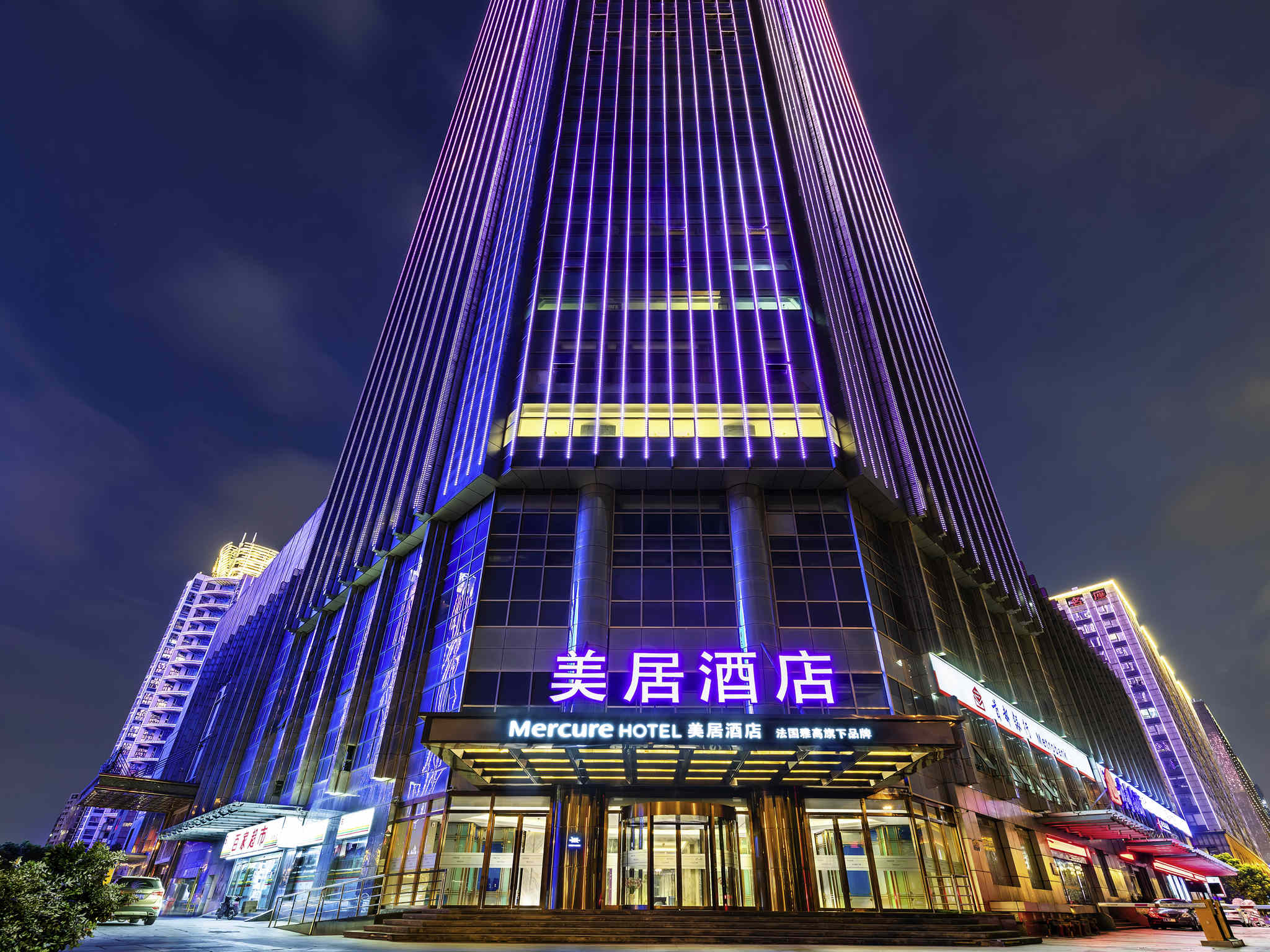 Hotell – Mercure Nanjing Olympic Centre