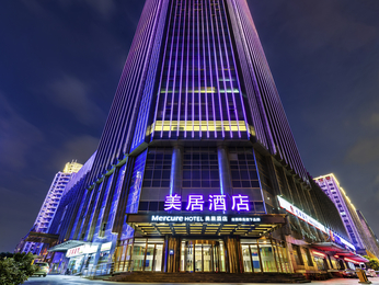Mercure Nanjing Olympic Centre