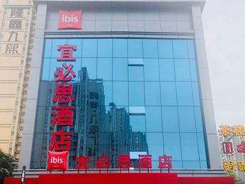 ibis Chengdu East Railway Statio