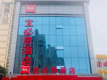 ibis Chengdu East Railway Station Hotel
