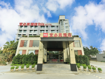 Ibis Guangzhou Pazhou International Exhibition Center Hotel
