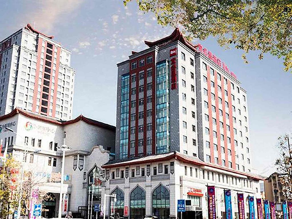 Ibis Changji Jianshe Road Snack Street