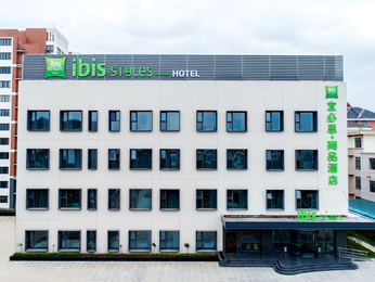 ibis Styles Suqian Sihong South
