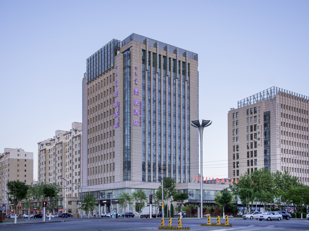 Mercure Ordos Downtown