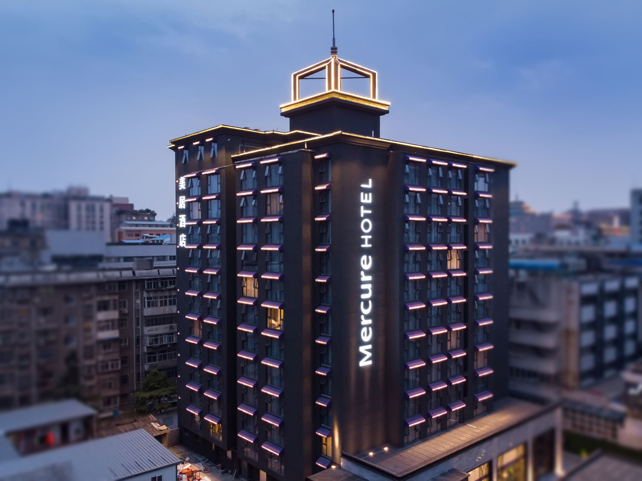 Hotel – Mercure Xi'an Downtown