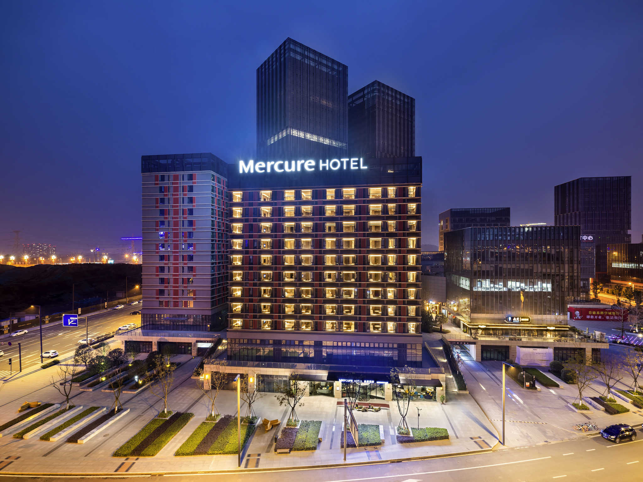 Hotel – Mercure Chengdu Exhibition Center
