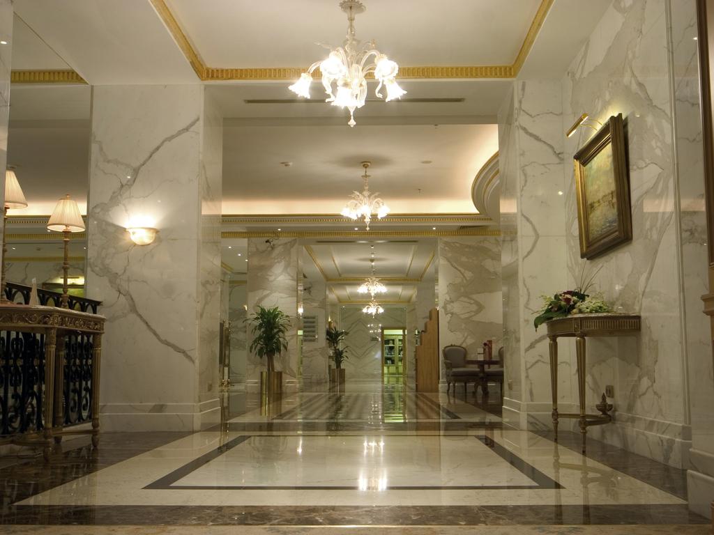 Madinah Mövenpick Hotel