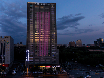 MERCURE HOHHOT DOWNTOWN