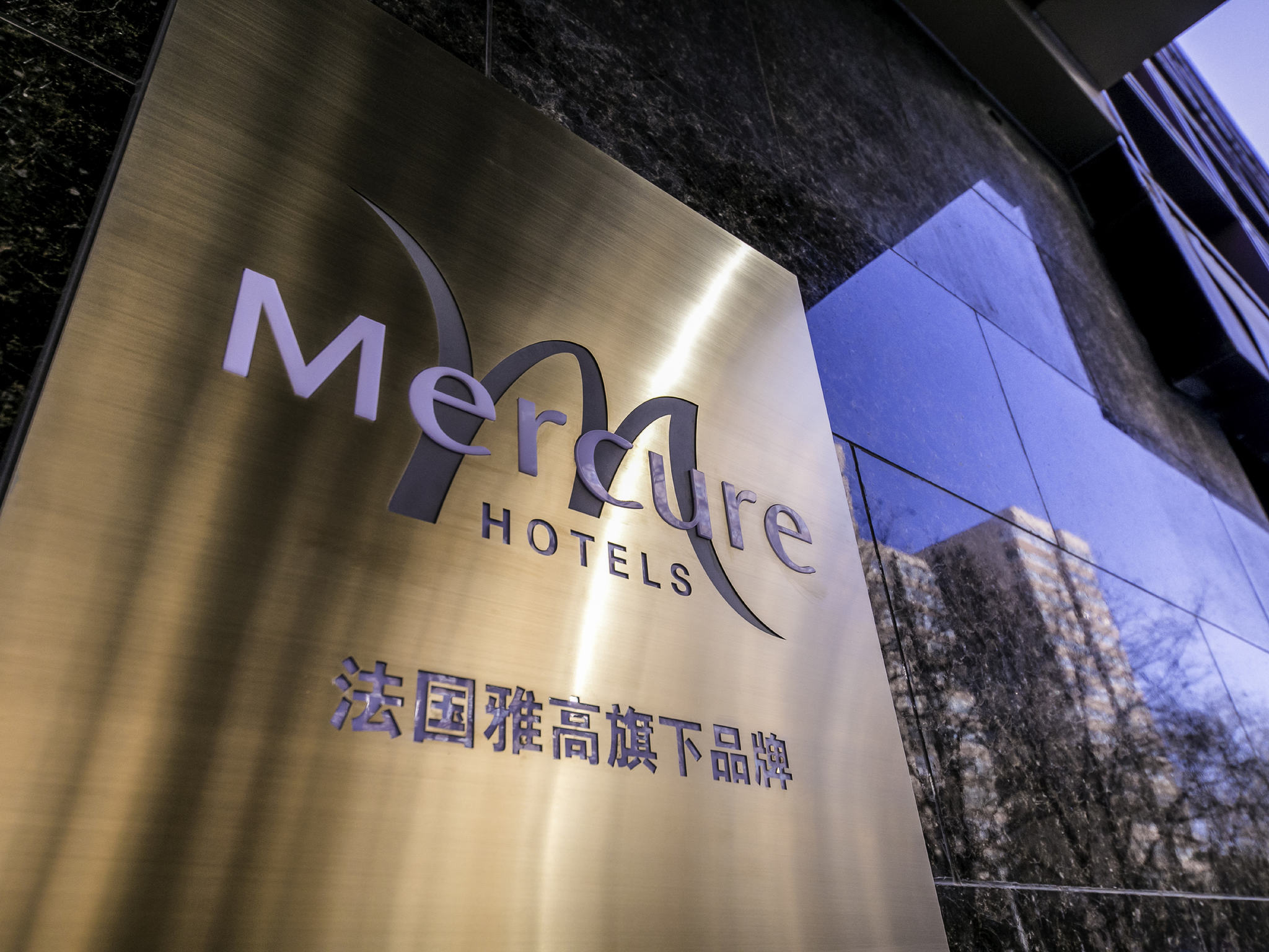 Hotel – Mercure Beijing Chang An West