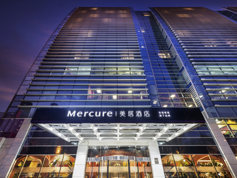 Mercure Beijing Zhongguancun (Opening January 2020)