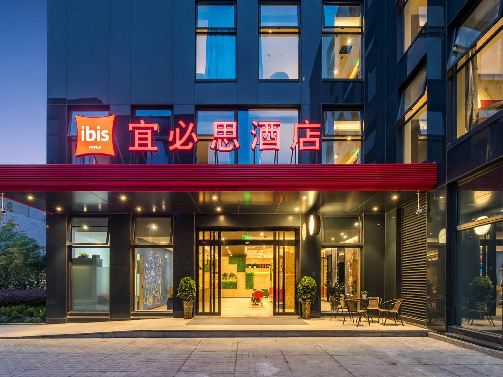 Ibis Hangzhou Future Sci-tech City Hotel