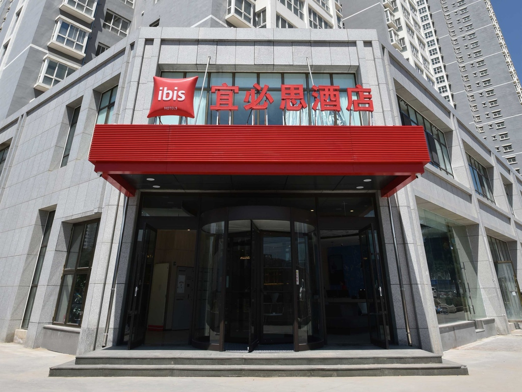 Ibis Lanzhou West Railway Station Hotel