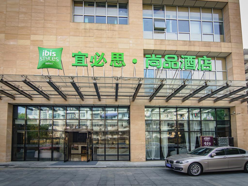 Ibis Styles Nanjing Zhangfuyuan Subway Station Hotel