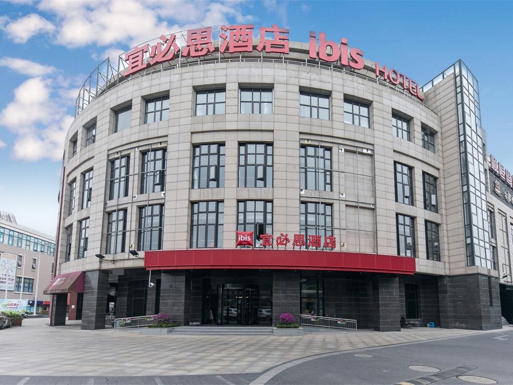 Ibis Shanghai Hongqiao Transport Hub Qibao Hotel
