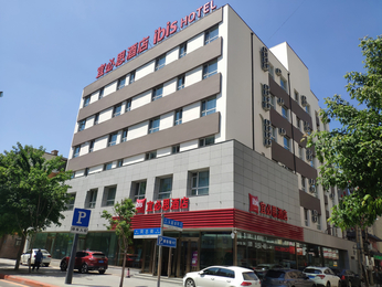 Ibis Changchun Jilin University Hotel