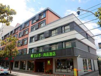 Ibis Styles Shanghai Qingpu Sports Center Hotel