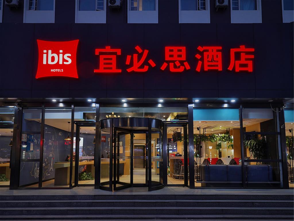 Ibis Beijing Changping Metro Station Hotel