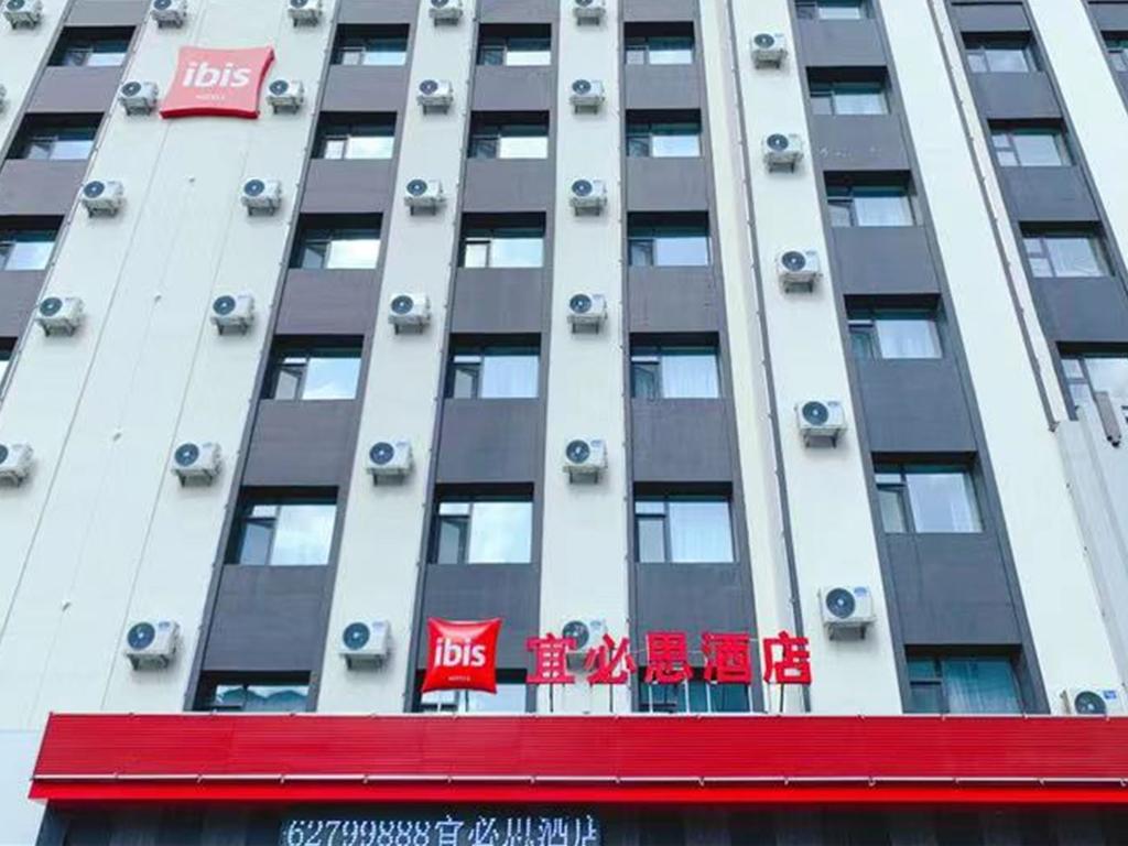 Ibis Jilin Beishan Park Hotel