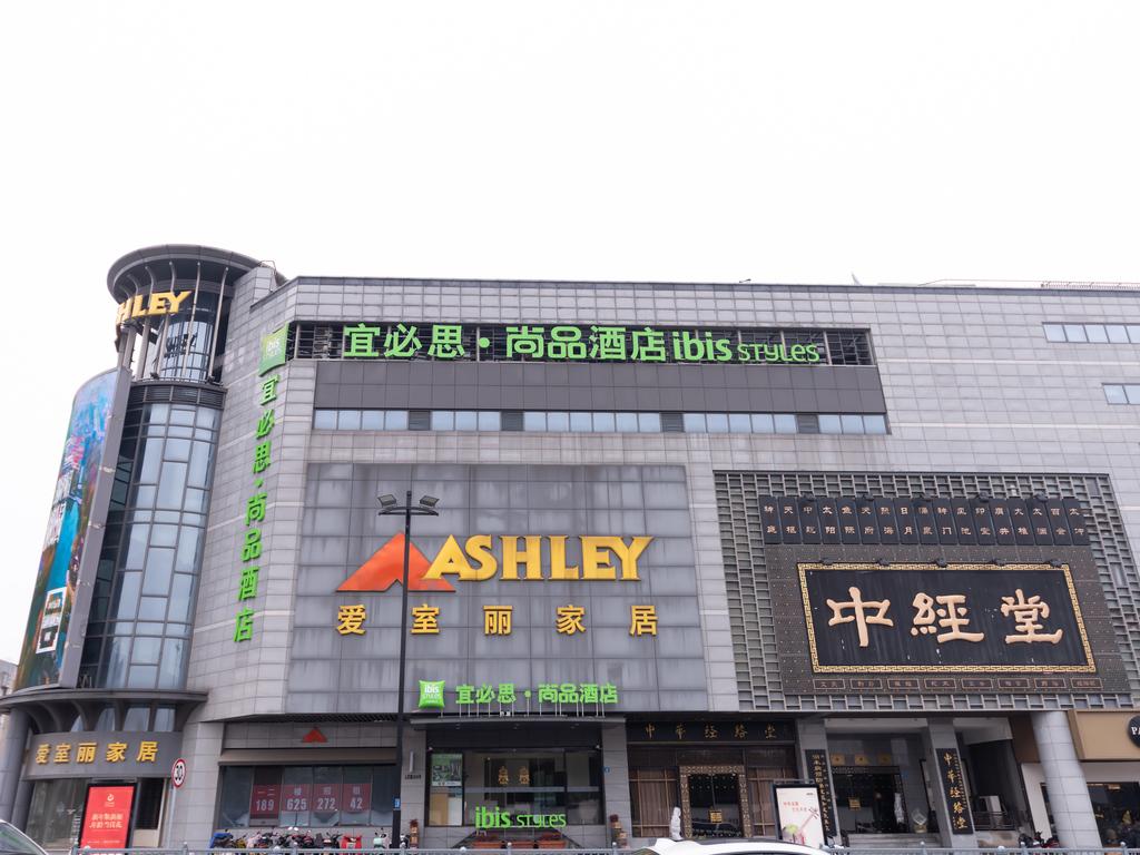 Ibis Styles Suzhou Nanmen Metro Station Hotel