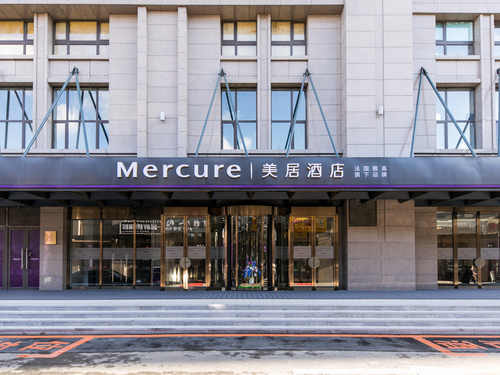 Mercure Changchun Downtown