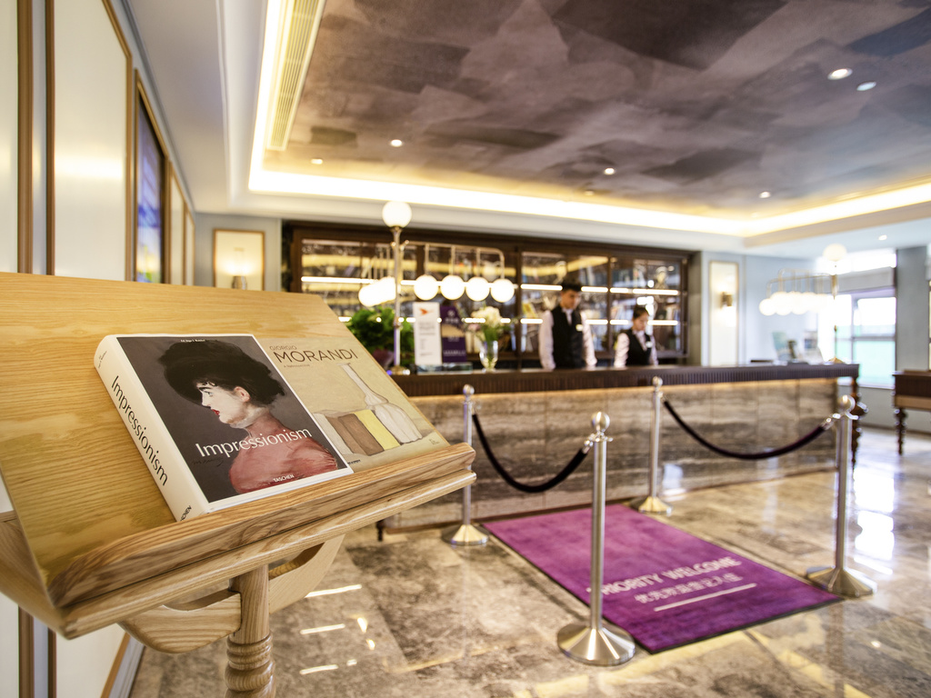 Mercure Taiyuan E Tech