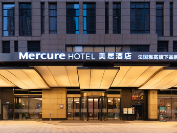 MERCURE XI AN NORTH