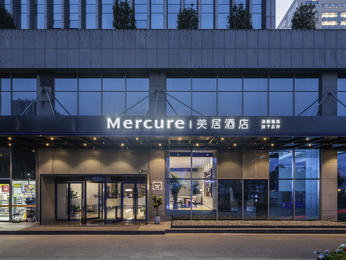 Mercure Nanjing Expo (Opening August 2019)