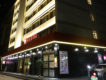 Ibis Lanzhou Square west entranc