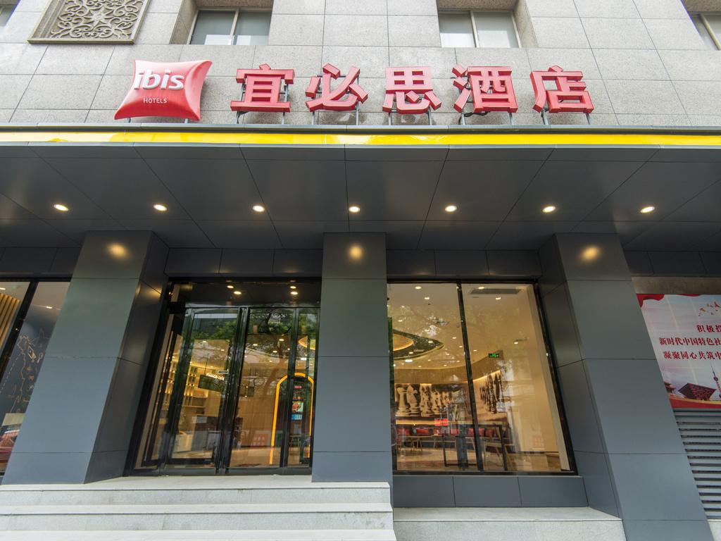 Ibis Xi'an Bell Tower East Hotel