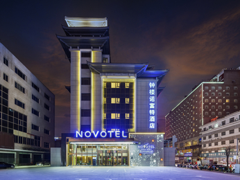 NOVOTEL XI AN THE BELL TOWER