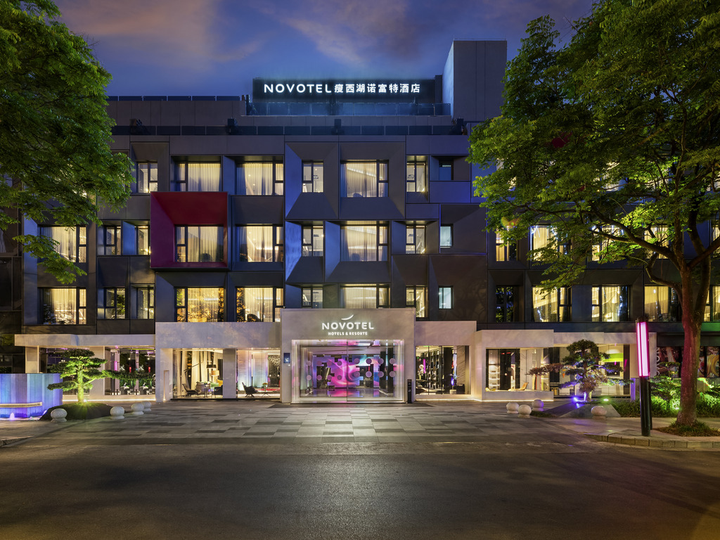 Novotel Yangzhou City Center