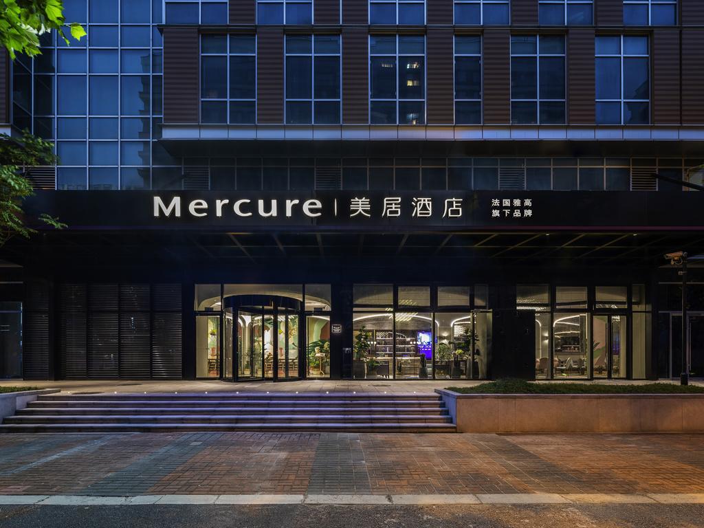 Mercure Shanghai Expo New Bund