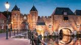 オランダ - アメルスフォ-ルト ホテル