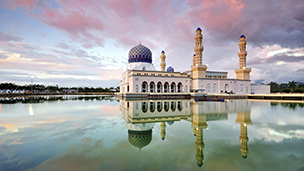 Malaysia - Hotel KOTA KINABALU