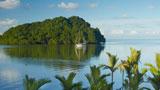 Kepulauan Fiji - Hotel SUVA