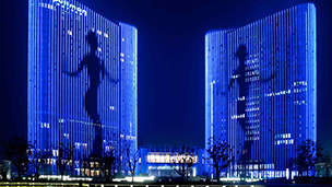 Chine - Hôtels Wuxi