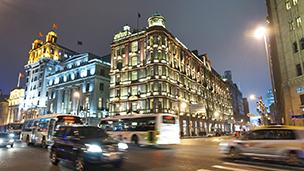 Cina - Hotel Zhongshan