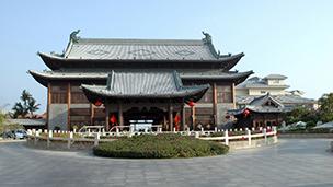 Chine - Hôtels Sanya