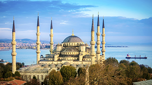 Turki - Hotel ISTANBUL