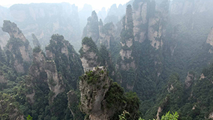 China - Hoteles Zhangjiajie
