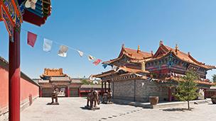 China - Manchuli Hotels